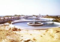 محطة خزان لمعالجة المياه